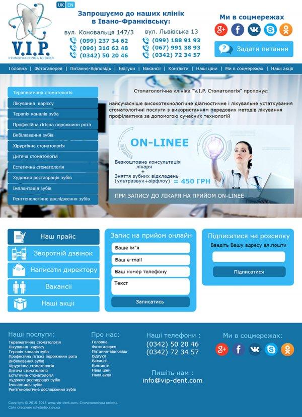 Создание сайтов sd group самый надёжный хостинг в украине